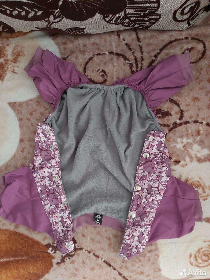 Одежда на собачку  89527467196 купить 9