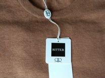 Джемпер ritter оригинал новый — Одежда, обувь, аксессуары в Москве