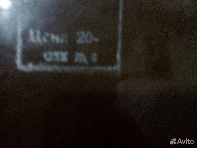 Подносы СССР  89609320724 купить 4