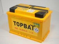 TopBat аккумулятор 75Ah обратная полярность