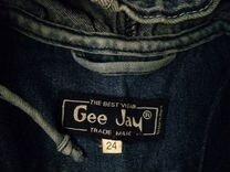 Джинсы и курточки для мальчика