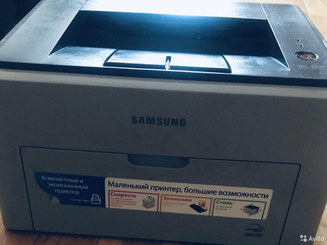 Принтер лазерный  89114981320 купить 9