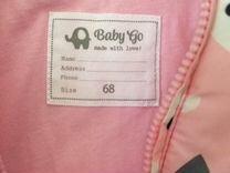 Комбинезон демисезонный BabyGo — Детская одежда и обувь в Новосибирске