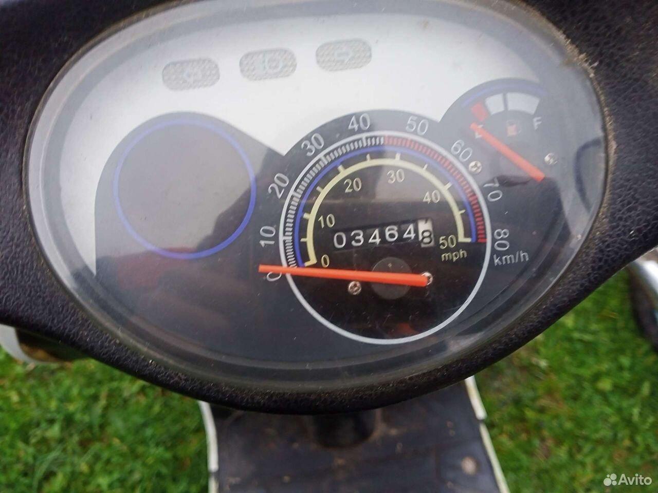 Продам скутер lifan  89210756272 купить 2