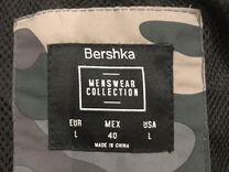 Бомбер бершка — Одежда, обувь, аксессуары в Астрахани