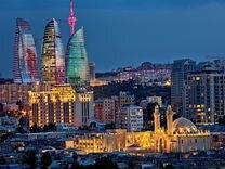 Страна огней Азербайджан. Тур на 4 дн