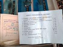 Набор спиннингиста, СССР, 1967