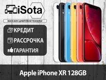 iPhone XR 128GB Все цвета