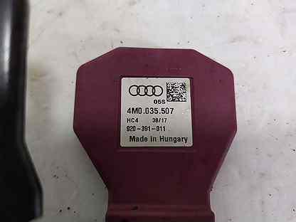 Антенна LTE на Audi A6 (C7), 4G2, 4G5