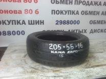205 55 16 кама евро