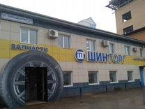 Шины 195 55 R15 Cordiant — Запчасти и аксессуары в Перми