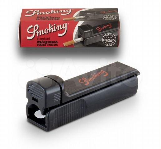 Машинка для скручивания сигарет купить в краснодаре табачные изделия это по закону
