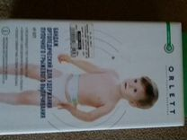 Бандаж противогрыжевый для малышей