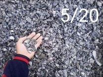 Доставка Песок Щебень Отсев Пгс
