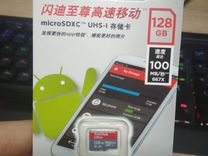 SanDisk microsdxc 128 gb UHS- I