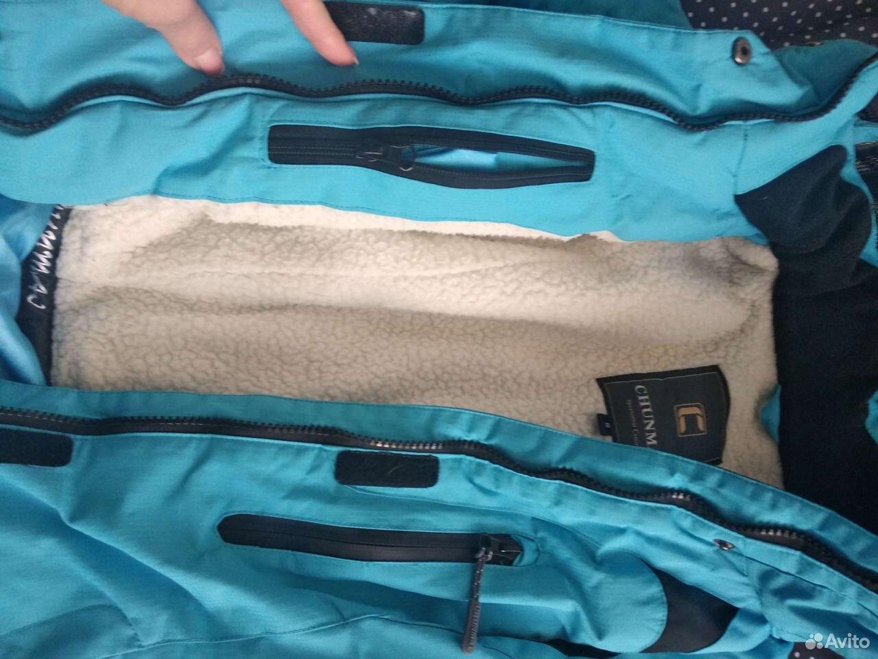 Куртка горнолыжная 42-44  89176521707 купить 3