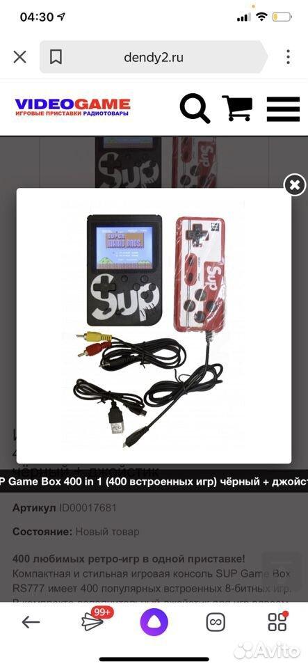 Игровая приставка SUP Game Box 400 in 1 игр