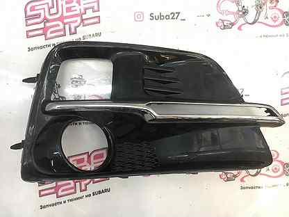 Заглушка туманки правая Subaru Levorg VM4 FB16