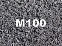 Бетон. Тощий бетон, Сухой смес, Товарный бетон.Дос