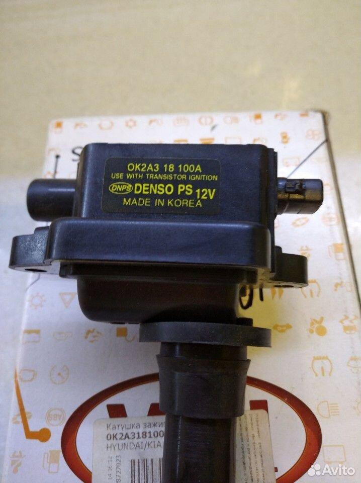 Катушка зажигания для автомобиля KIA  89236951023 купить 1