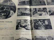 Коллекционная Газета