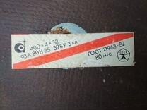 Диски отрезные по металлу 400*4*32мм — Ремонт и строительство в Москве