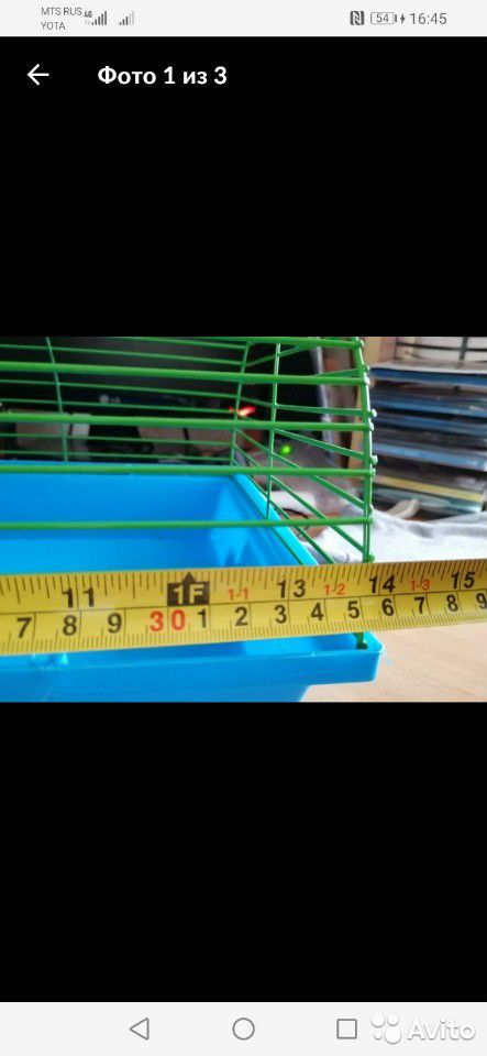 Cage for rodents  89621631169 buy 7