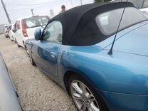 Задняя часть кузова BMW Z4