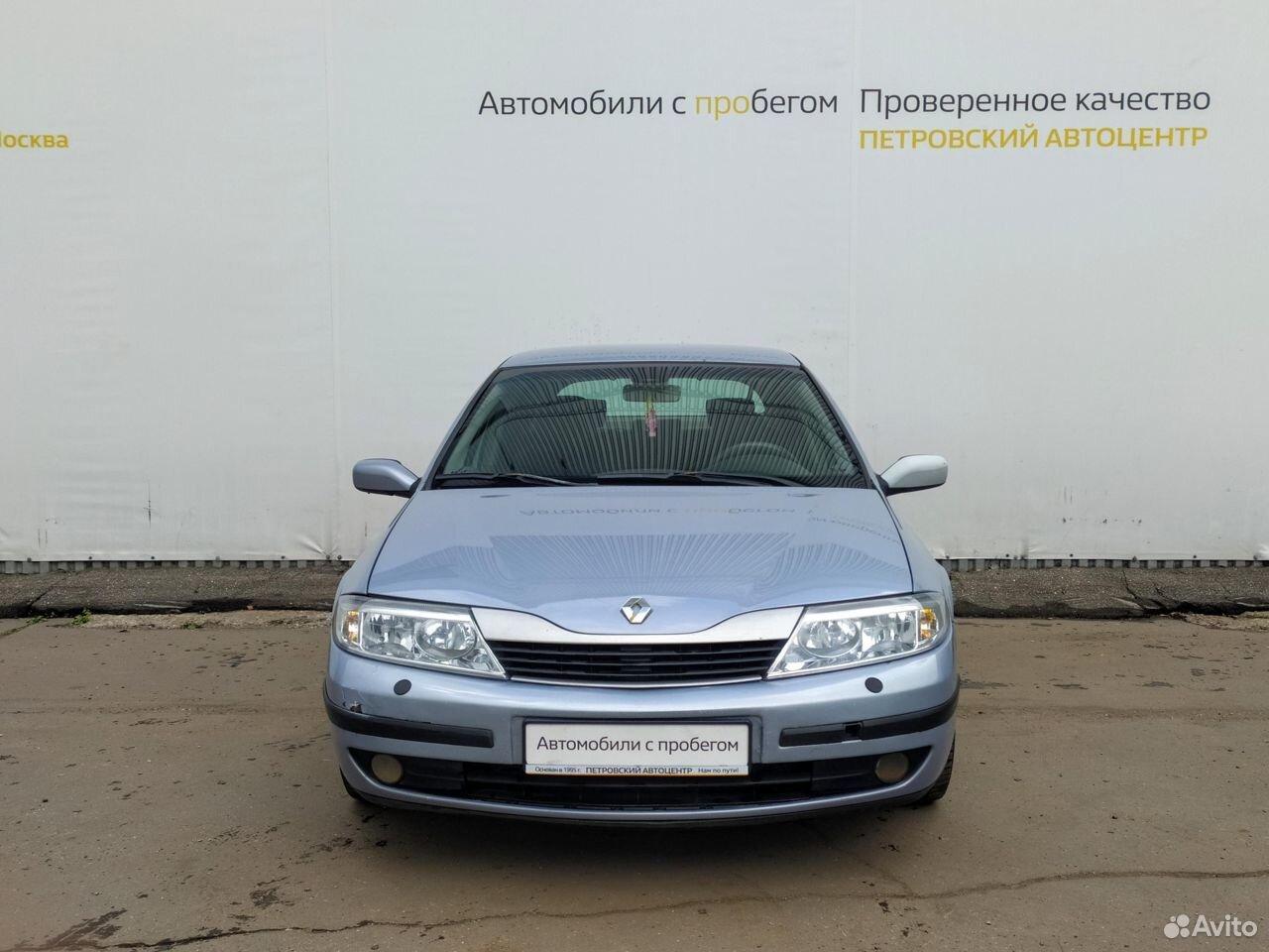 Renault Laguna, 2002  84954871002 купить 2