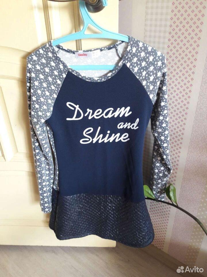 Платье  89192226496 купить 1