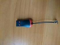 USB micro SD Картридер, cart reader MicroSD картри