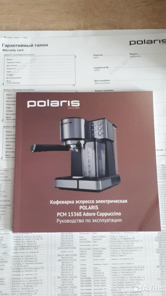 Кофеварка новая Рolaris PCM 1536 E  89291680444 купить 7