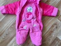 Комбинезон — Детская одежда и обувь в Новосибирске