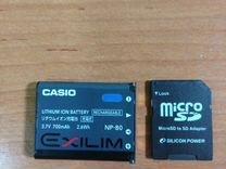 Casio EX -Z280