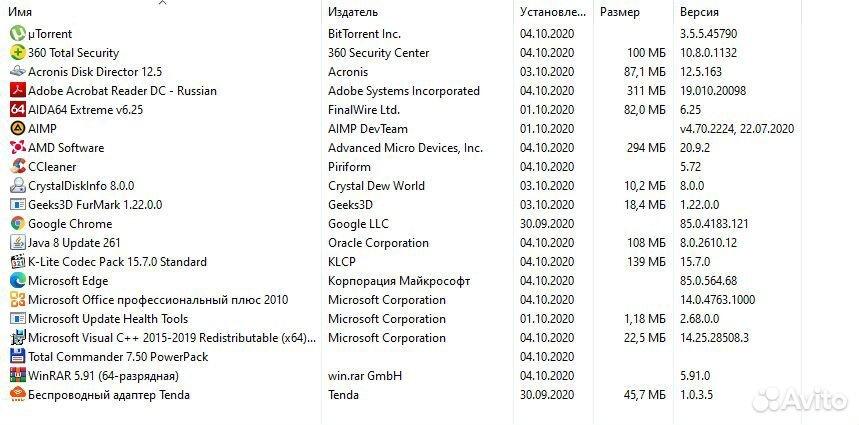 Intel i7,SSD,RX-580,8гб-озу  89177524560 купить 10