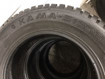 Комплект зимних шин Кама-515 215/65 R16