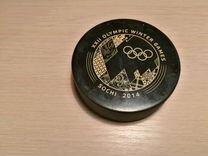 Олимпийская шайба Сочи 2014