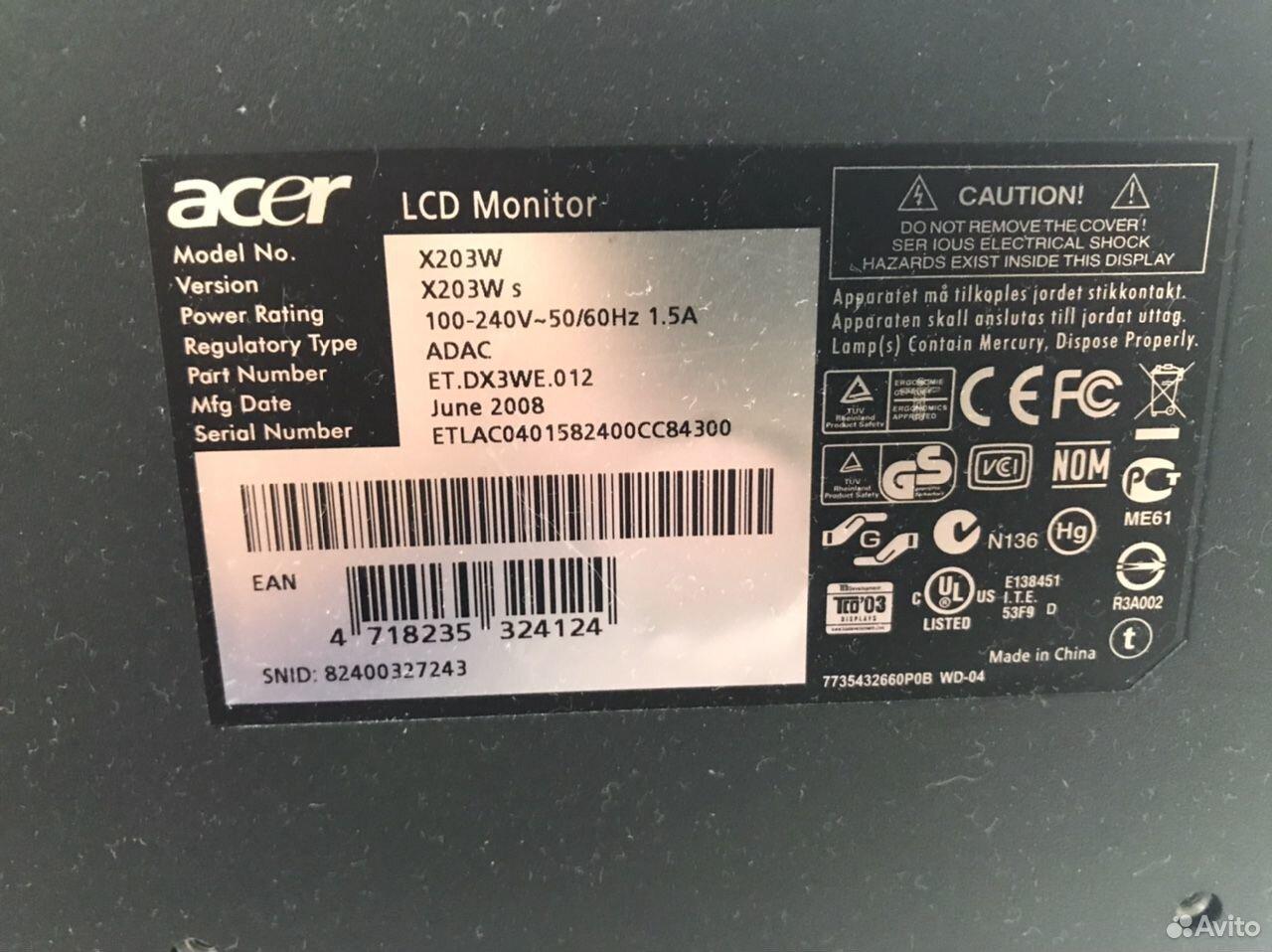 Монитор Acer x203w  89174536322 купить 2