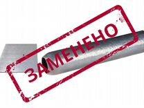 Комплект квох-20 для восстановления оболочек кабел