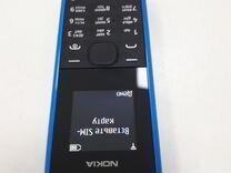 Nokia 105(6697) синий