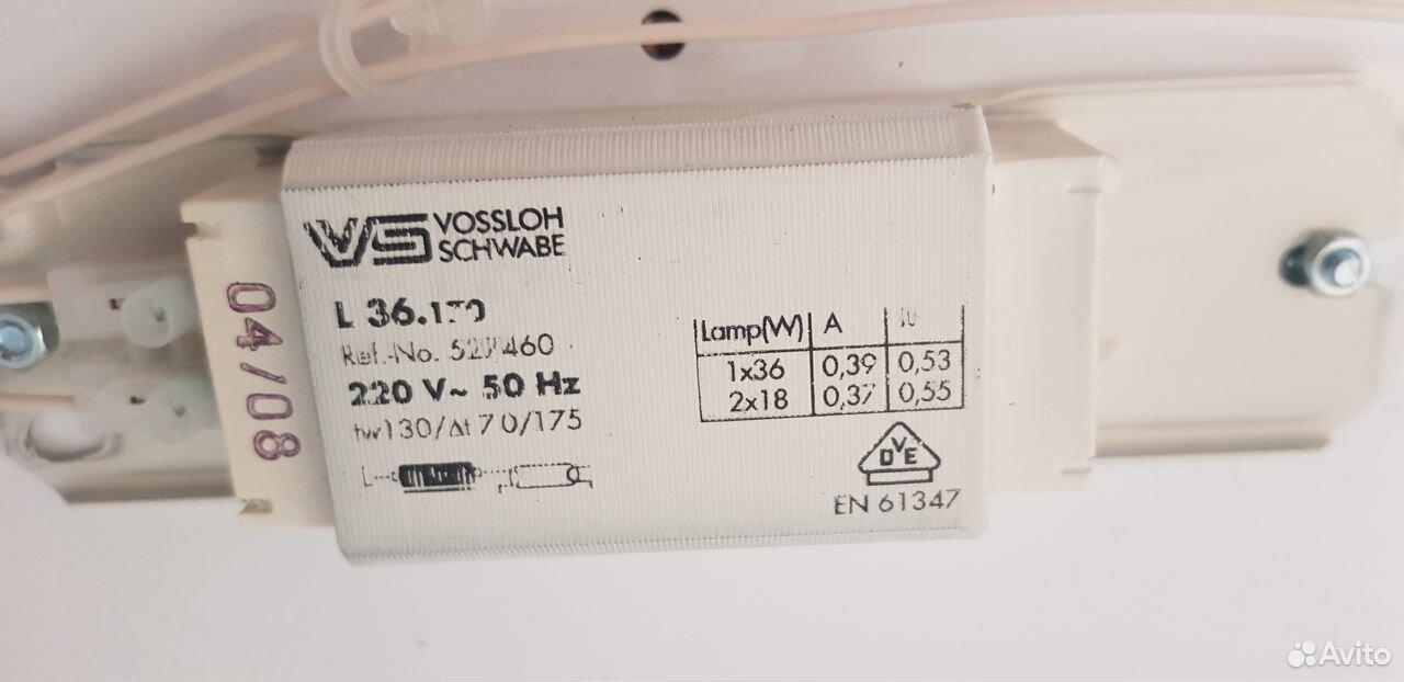 Потолочный светильник PRS/S 418  89612230383 купить 2