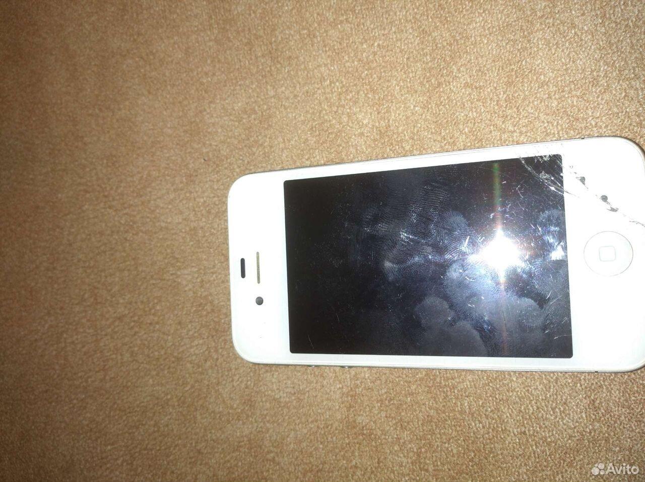 Phone iPhone  89504815020 buy 2