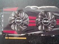 Видеокарта Radeon R9 270X 2GD5