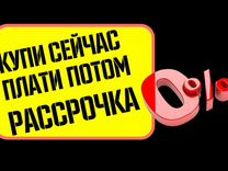 Холодильник Ока — Бытовая техника в Екатеринбурге
