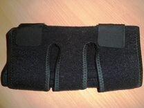 Бандаж на коленный сустав (Финляндия)
