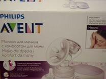 Продам электрический молокоотсос Avent
