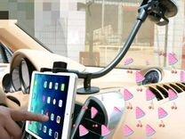 Держатель автомобильный для планшетов