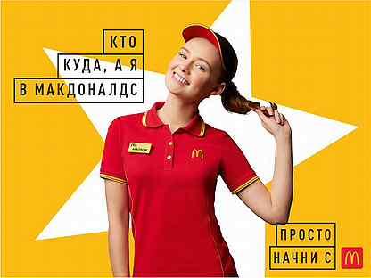 Работа в оренбурге без опыта работы для девушки аведон фотограф