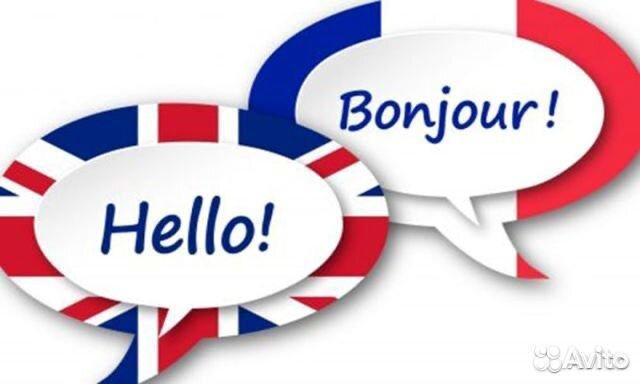 Репетитор по французскому и английскому языку  89678249911 купить 2