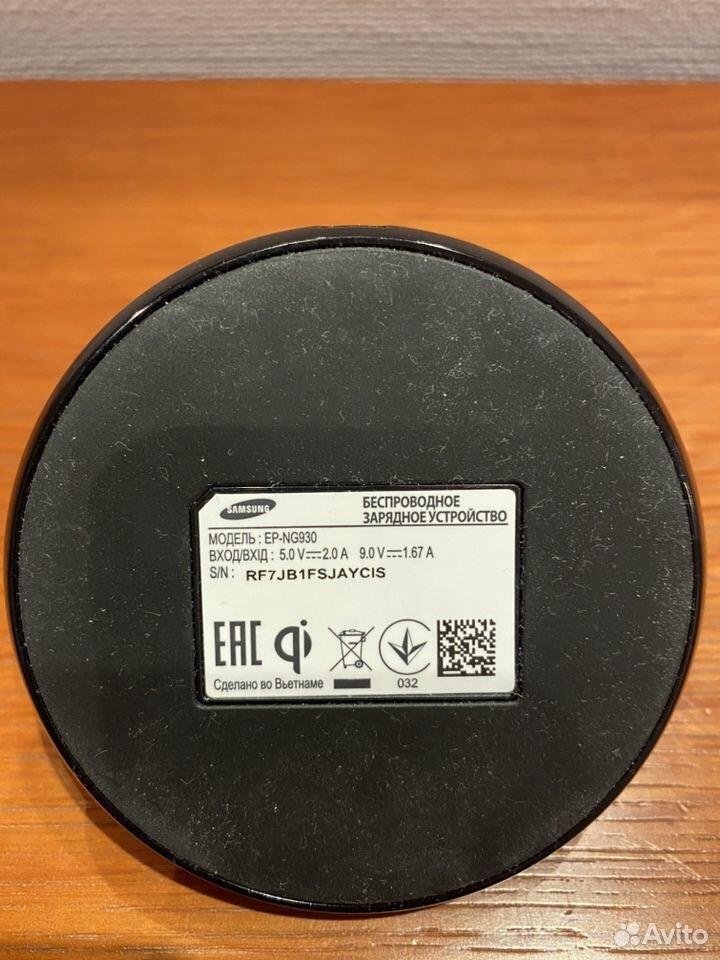 Продается беспроводное зарядное устройство  89222598689 купить 2